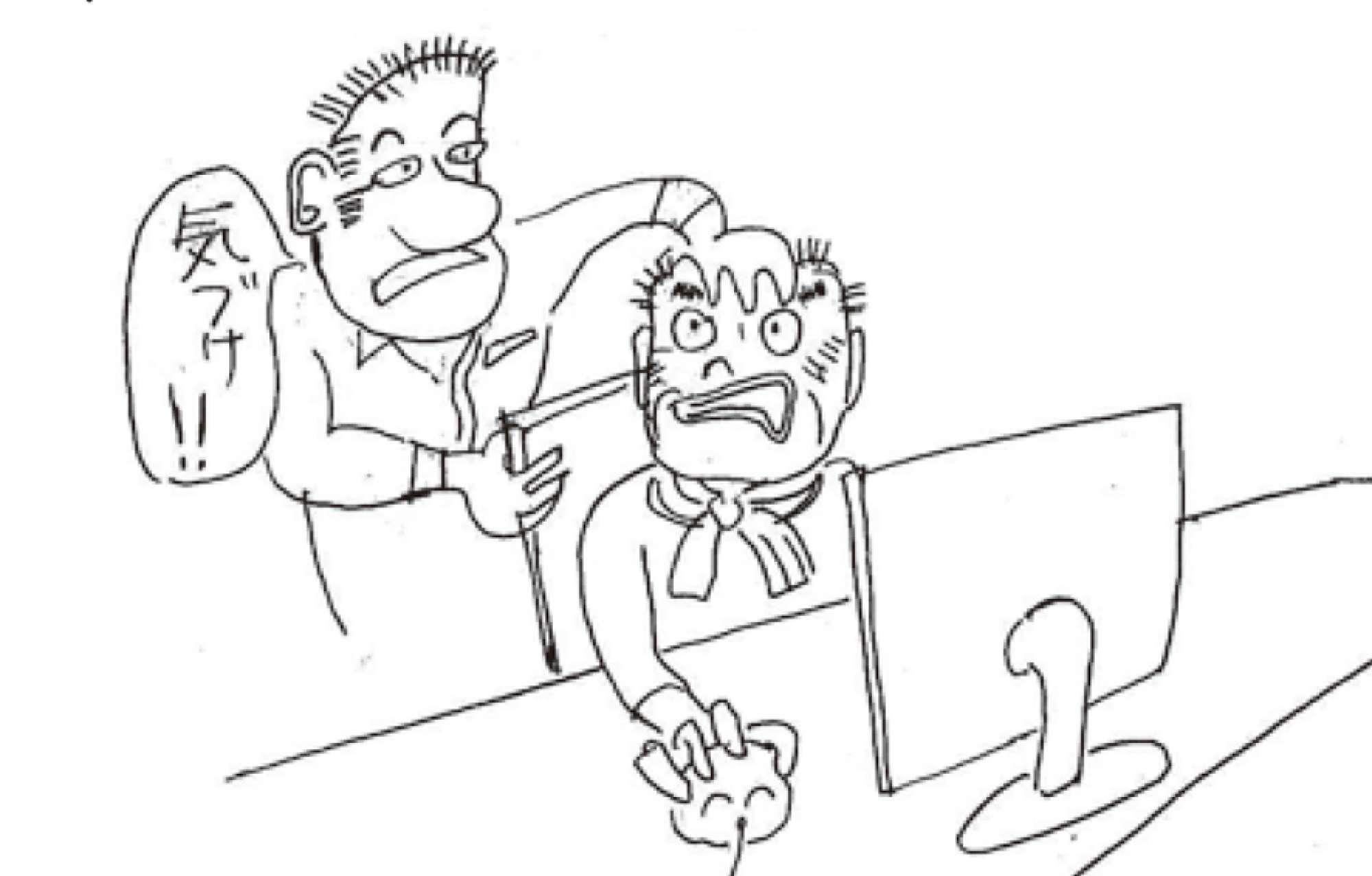 - 社長が事務所内を歩いている風景について、気づいていることがあります。席順は、社長→坂本→中村→(廊下)→浅野→番場→経理、となっており、社長が経理の人に書類を渡すためにみんなの席の後ろを通ります(5~6メートル程度)  坂本さんは、椅子を前に出して通りやすくします(無言で)  中村さんは、椅子を前に出して通りやすくします(無言で)  浅野さんは、椅子を前に出して通りやすくします(無言で)ここまで何事もなく社長はすっと歩くのですが、いつも番場さんの後ろを通る時にぶつかっています。社長も『どけてよ…』と言わんばかりですが、番場さんは『え…何が…?』という顔をしております。どちらも無言ですが空気で解ります。およそ3秒くらい経ってからようやく番場さんが「あっ! …あぁ」というふうにしぶしぶ椅子を前に出しています。このやりとりが毎回行われてます。毎回です。日常のささいな風景です。みんなの向かい側に座っている僕は、あえて何も言わずに見守っています。 -  -