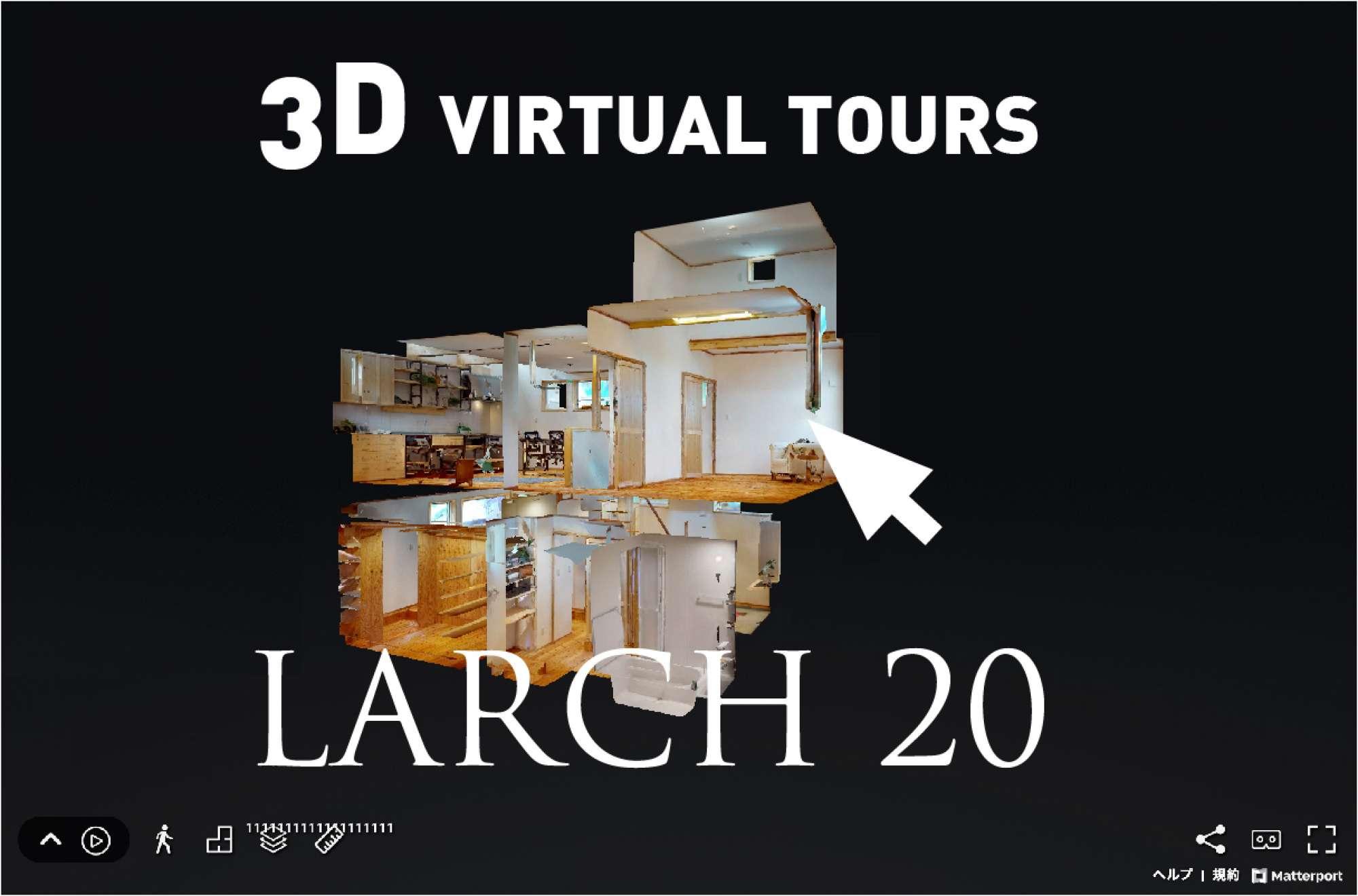 - ↑コチラをクリック!LARCH 20広さや間取りが、本当に住んでいるように体感できます!お好きな部屋へどうぞ -  -