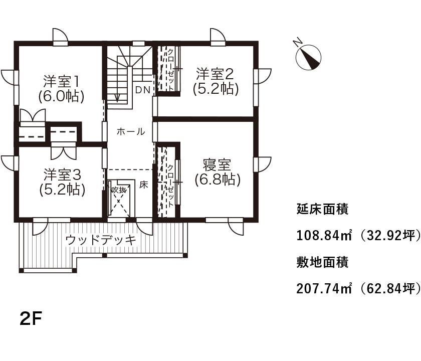 2F 延床面積 108.84㎡(32.92坪) 敷地面積 207.74㎡(62.84坪)
