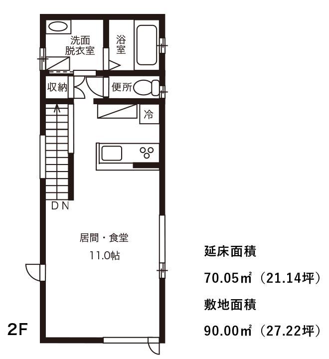 2F 延床面積:70.05㎡(21.14坪) 敷地面積:90.00㎡(27.22坪)