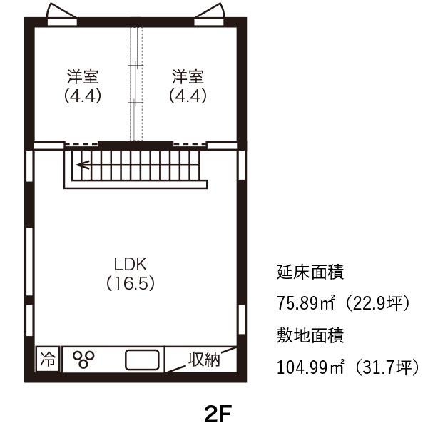 2F 延床面積:75.89㎡(22.9坪) 敷地面積:104.99㎡(31.7坪)